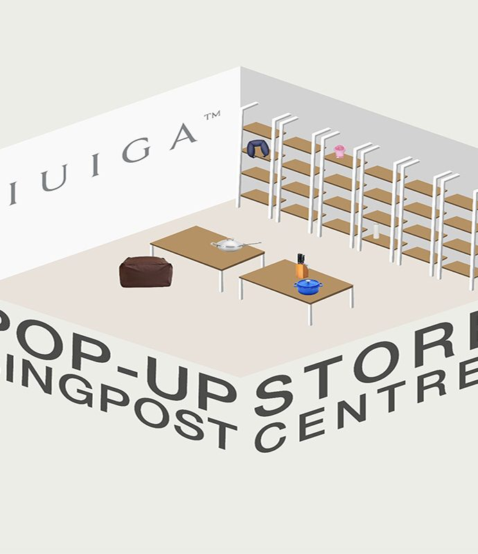 Come and visit us at IUIGA's Pop Up Store!