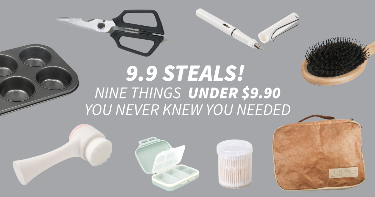 9.9 Steals! Nine Things Under $9.90 You Never Knew You Needed